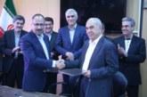 با سرمایه گذاری 10 هزار میلیارد تومانی، قرارداد شهرسلامت شیراز امضا شد
