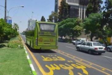اتوبوسرانی شیراز، سازمانی که مشکلاتش پایانی ندارد