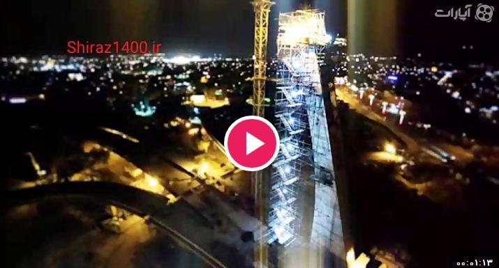 ویدئو اختصاصی شیراز۱۴۰۰ : آخرین روند ساخت پل بزرگ کابلی ولیعصر شیراز