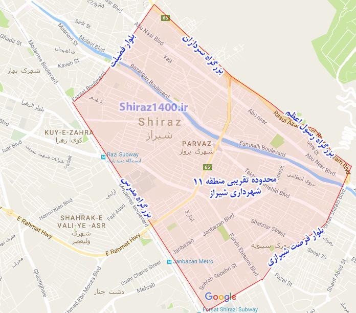 محدوده شهرداری منطقه 11 شیراز