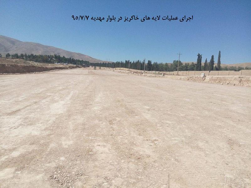 پروژه بزرگراه 45 متری مهدیه