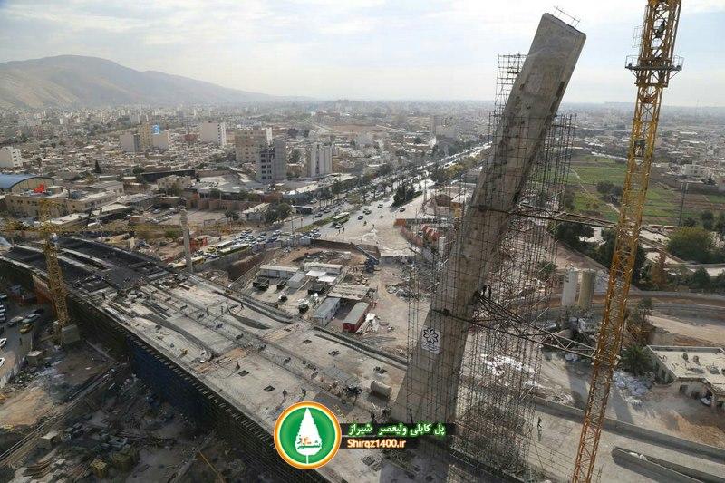 ویدئو: آخرین روند ساخت پروژههای بزرگ پلسازی شیراز