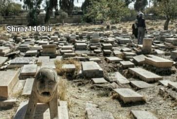قصه غربت سومین قبرستان تاریخی اسلام ادامه دارد