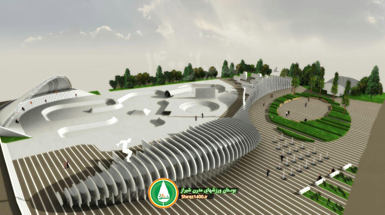 بوستان ورزش های نوین شیراز