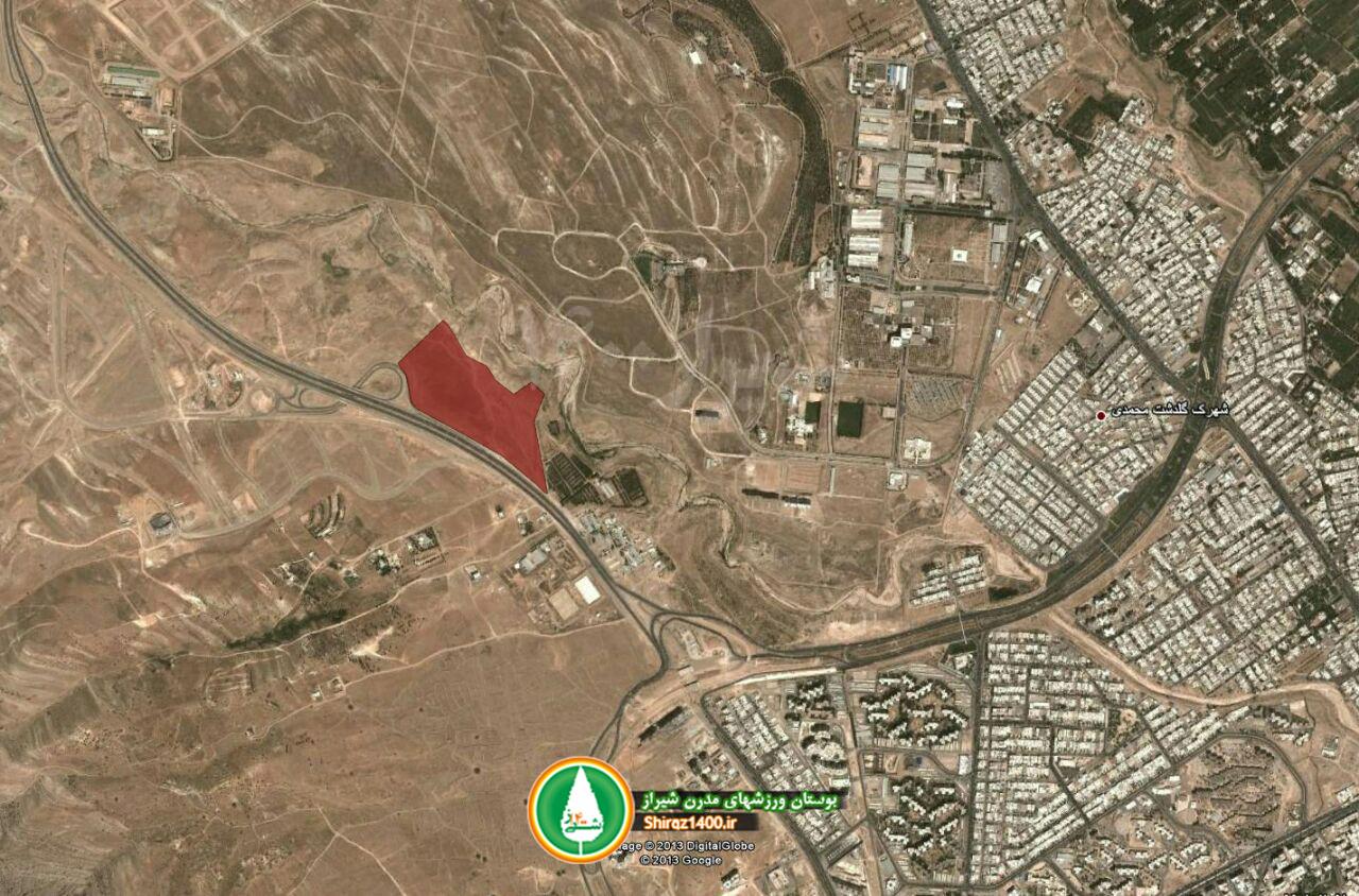 محل اجرای بوستان ورزش های نوین شیراز