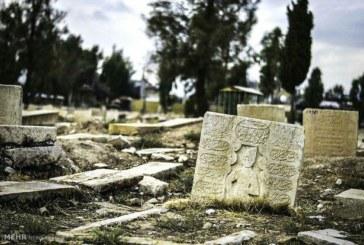 مرمت آرامستان دارالسلام شیراز بدون آسیب رسانی به منظر باشد