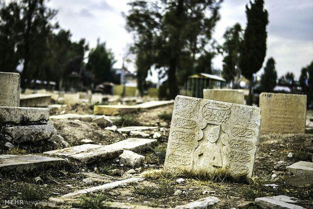 ساماندهی آرامستان دارالسلام٬ ساماندهی قبرستان دارالسلام٬ قبرستان دارالسلام٬ وضعیت نامناسب قبرستان دارالسلام