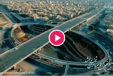 ویدئو: تقاطع چهارسحطی تخت جمشید شیراز آماده افتتاح