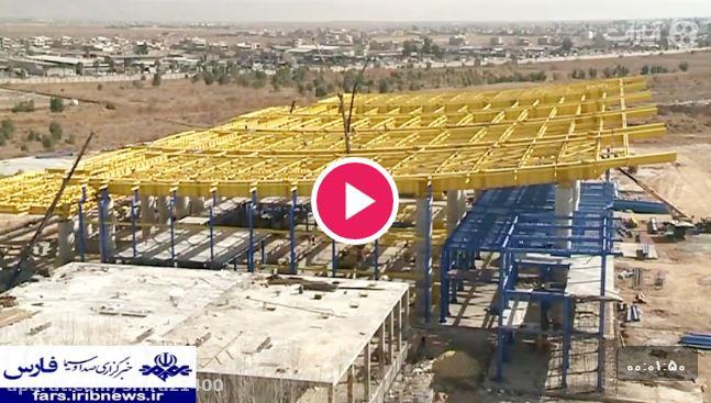 گزارش خبری: ادامه عملیات ساخت ترمینال پروازهای خارجی فرودگاه شیراز