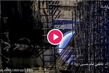 ویدئو : آخرین روند ساخت ایستگاه مترو تقاطعی ستاد شیراز