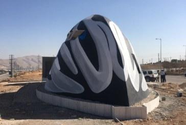عکس: ایستگاه دوچرخه بوستان دراک