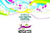 ویدئو : شیراز پایتخت جوانان جهان اسلام
