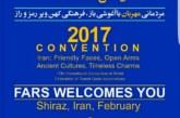 راهنمایان گردشگری 45 کشور جهان به شیراز می آیند