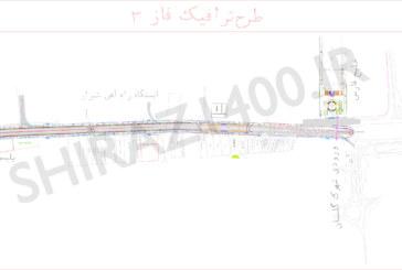 اجرای محدودیت های ترافیکی در پروژه زیرگذر گلستان