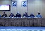 سرمایه گذاری بانک سرمایه گذاری آسیا در شیراز