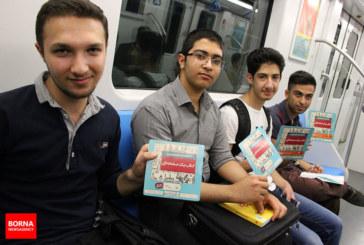 گزارش تصویری : اجرای طرح 'مترو کتاب' در شیراز
