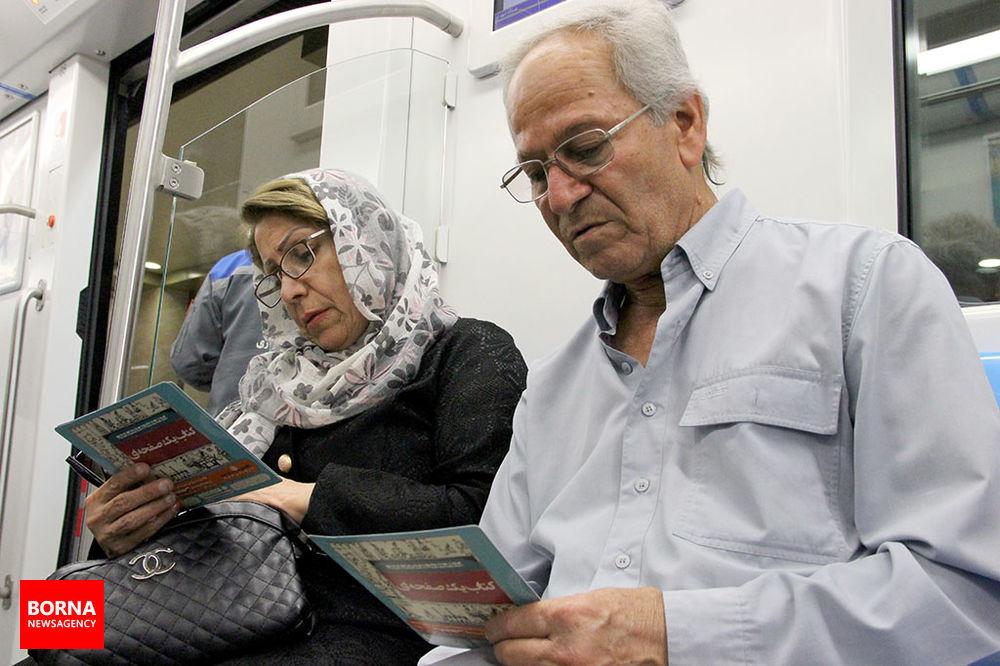 اجرای طرح 'مترو کتاب' در شیراز
