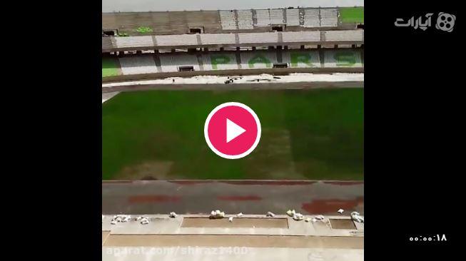 ویدئو : آخرین روند ساخت استادیوم ۵۰ هزار نفری پارس شیراز