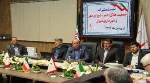 نشست تعاملی کمیسیون خدمات شهری ، بهداشت و محیط زیست شورای اسلامی شهر شیراز و جمعیت هلال احمر فارس