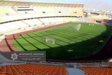 ویدئو: افتتاح استادیوم پارس شیراز با حضور رییس جمهور