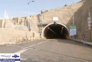 گزارش خبری: افتتاح بزرگراه کوهسار شیراز با 200 میلیارد تومان اعتبار