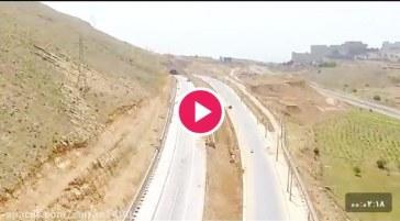 ویدئو: افتتاح بزرگراه کوهسار شیراز با ۴ تونل و چندین تقاطع