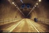 اطلاعیه:مسدود شدن تونل های دوقلوی کوهسار در روز جمعه 5 آبان
