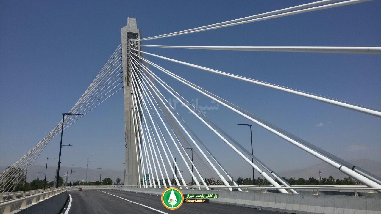 گزارش تصویری: پل کابلی ولیعصر شیراز آماده افتتاح