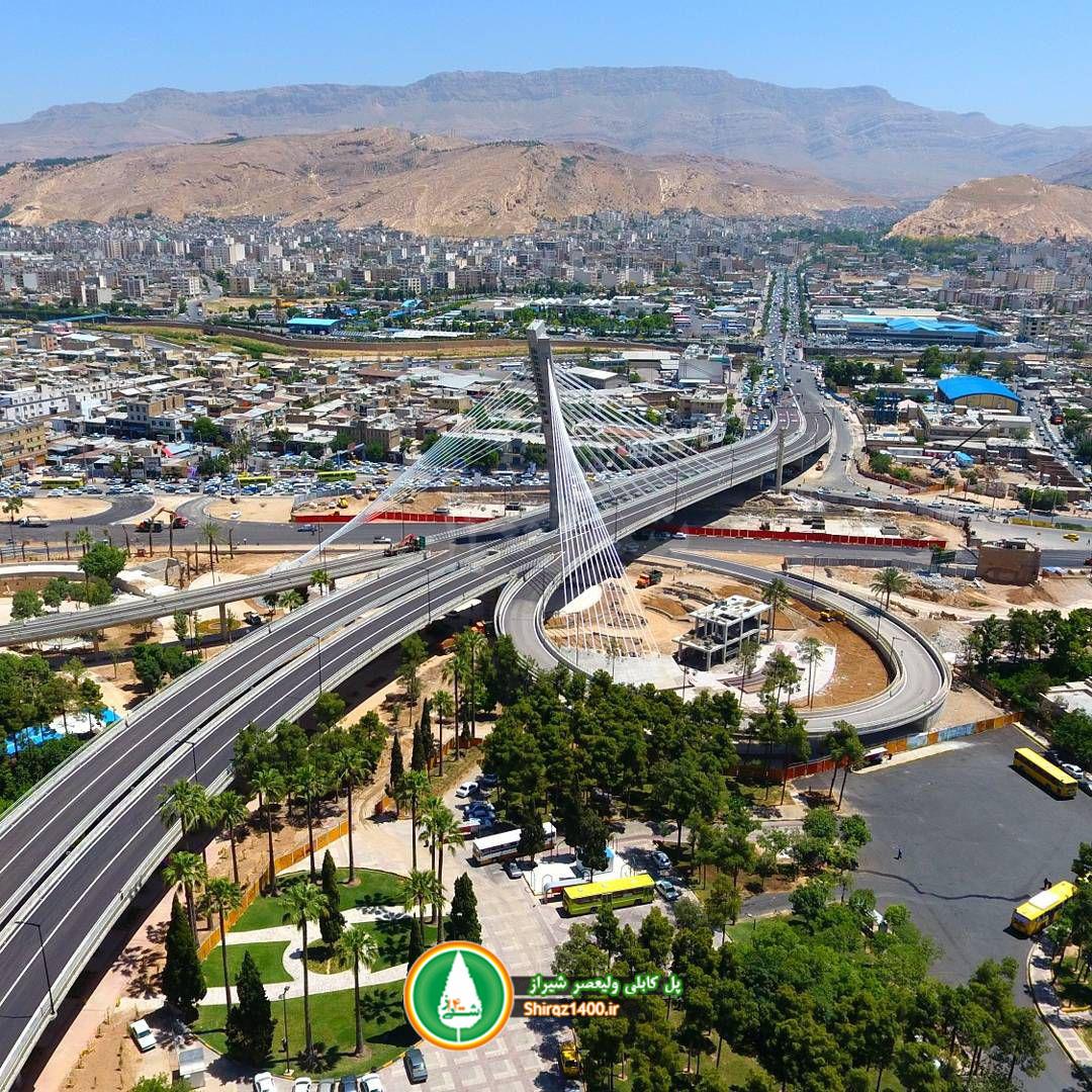 فردا، افتتاح پل کابلی ولیعصر شیراز، بزرگترین پل کابلی کشور+تصاویر
