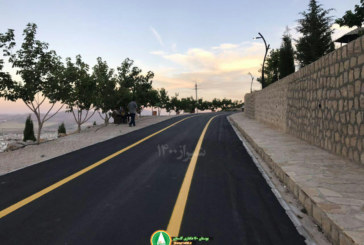 گزارش تصویری : پارک کوهستانی ۷۰ هکتار گلستان شیراز
