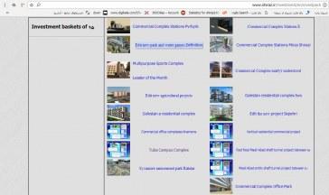 """استفاده از """"مترجم گوگل"""" در سایت سازمان سرمایه گذاری شهرداری شیراز"""