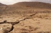 خطر فرونشست زمین در دشتهای شیراز
