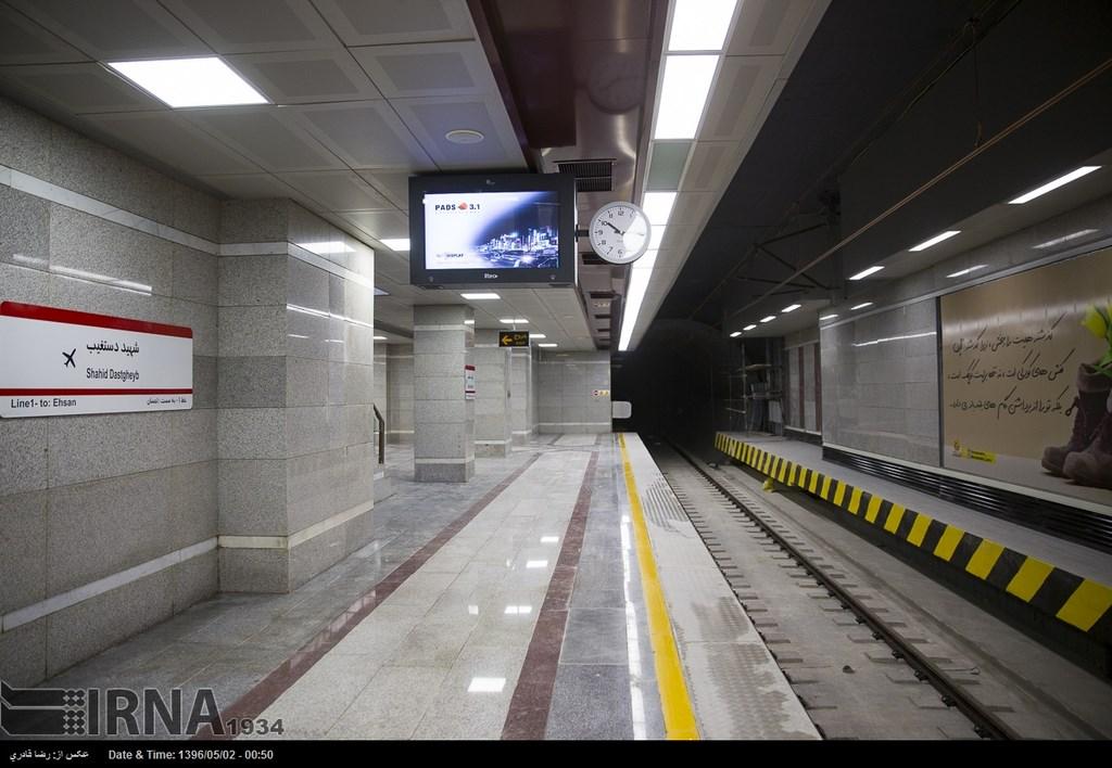 گزارش تصویری : آماده سازی فاز دوم خط یک مترو شیراز