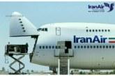 صادرات فارس نیاز به حمل و نقل هوایی پایدار دارد