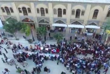 ویدئو : افتتاح سنگ فرش روگذر زند