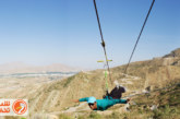 ویدئو : بزرگترین زیپ لاین کشور به طول ۱۲۰۰ متر در شیراز