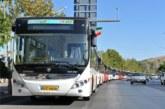 انتشار اوراق جهت خرید ۳۵۰ دستگاه اتوبوس