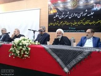فراهم شدن زمینه جذب سرمایه گذاری خارجی در ایران