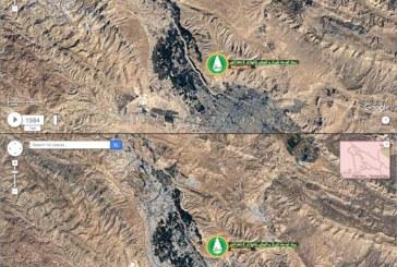 ببینید : روند توسعه کلانشهر شیراز و محو شدن باغها در ۴ دهه اخیر