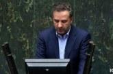 درخواست نماینده شیراز از وزیر ارشاد برای برگزاری مراسم روز کوروش