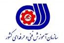 آموزش بیش از ۸ هزار راننده حمل و نقل شهری شیراز در سال جاری