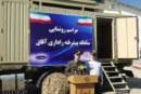 """رونمایی از سامانه پیشرفته راداری """"آفاق"""" در شیراز+ویدیو"""