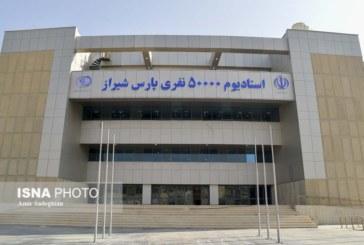بازدید استاندار فارس از ورزشگاه پارس