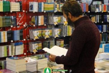 گزارش تصویری:شانزدهمین نمایشگاه کتاب فارس