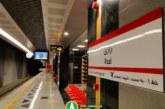 گزارش تصویری:افتتاح ایستگاه مترو رازی خط یک مترو شیراز