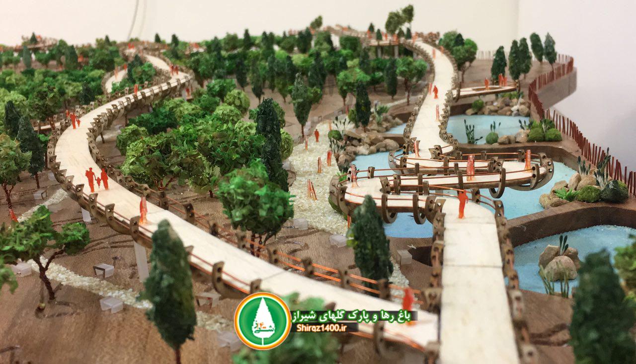 پروژه باغ رها و پارک گلهای شیراز