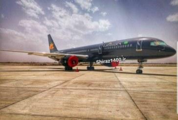 خط هوایی گردشگری برزیل – ایران به مقصد شیراز به راه افتاد