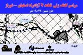 مصیبتی که با افتتاح آزادراه شیراز – اصفهان گریبان مردم را خواهد گرفت!