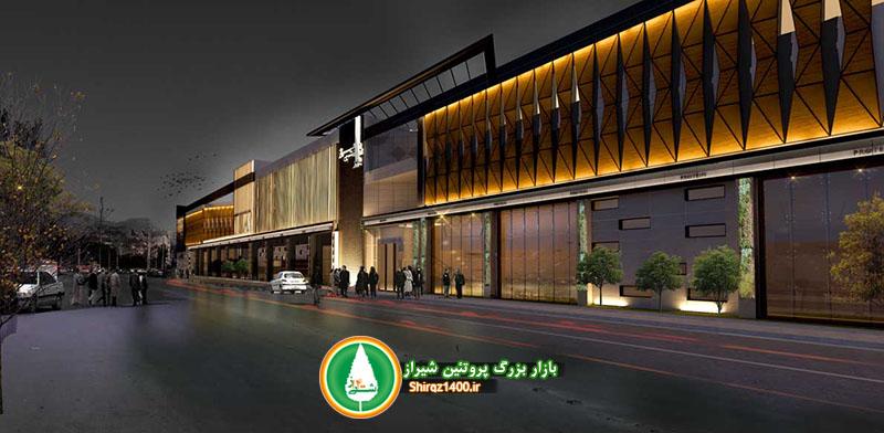 پروژه بازار بزرگ پروتئین شیراز