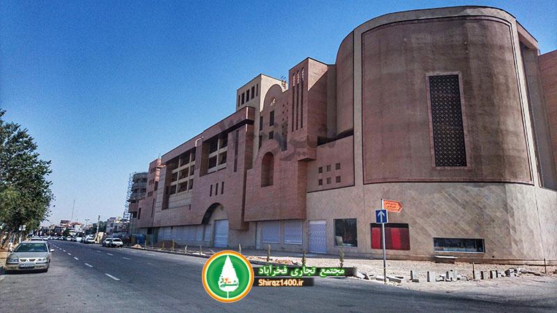 پارکینگ طبقاتی فخرآباد
